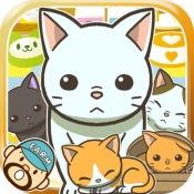 iPhone、iPadアプリ「ねこカフェ~猫を育てる楽しい育成ゲーム~」のアイコン