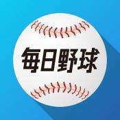 iPhone、iPadアプリ「毎日野球」のアイコン