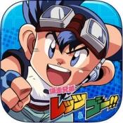 iPhone、iPadアプリ「爆走兄弟レッツ&ゴー!! ミニ四駆ワールドランナー」のアイコン