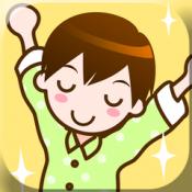 iPhone、iPadアプリ「快眠生活。|ぐっすり眠れる快眠リズム」のアイコン