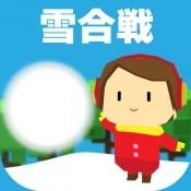 iPhone、iPadアプリ「オンライン雪合戦」のアイコン