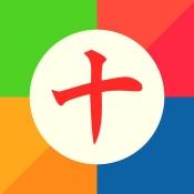 iPhone、iPadアプリ「漢字10」のアイコン