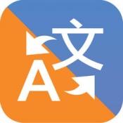 iPhone、iPadアプリ「ビジネス翻訳 Pro アジア」のアイコン