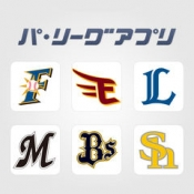 iPhone、iPadアプリ「パ・リーグアプリ(プロ野球)」のアイコン