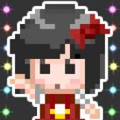 iPhone、iPadアプリ「俺のアイドル製造工場(萌)~かわいいアイドル増殖セット~」のアイコン