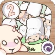 iPhone、iPadアプリ「羊飼い物語2」のアイコン