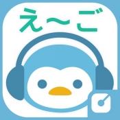iPhone、iPadアプリ「きこえ〜ご 生きた英語を楽しくリスニング!」のアイコン