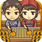 iPhone、iPadアプリ「昭和茶屋物語~どこか懐かしくて心温まる新感覚ゲーム~」のアイコン