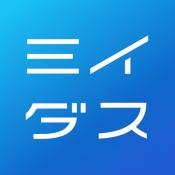 iPhone、iPadアプリ「転職はミイダス-価値を見いだすアプリ」のアイコン
