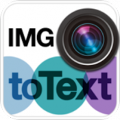 iPhone、iPadアプリ「Image To Text - OCR」のアイコン
