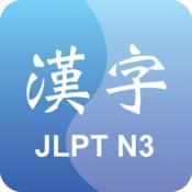iPhone、iPadアプリ「漢字を読む Lite」のアイコン