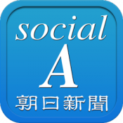 Androidアプリ「socialA by 朝日新聞」のアイコン