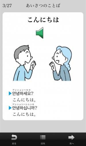 語 こんにちは 韓国 「こんにちは」の韓国語を覚えよう!場面別で使える挨拶フレーズまとめ