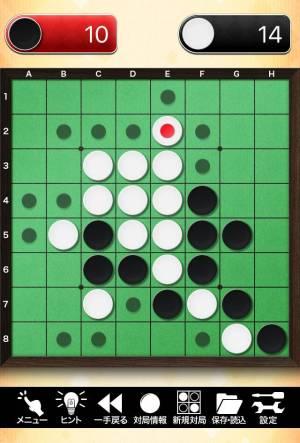 ゲーム 無料 オセロ