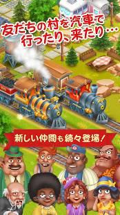 Androidアプリ「ヘイ・デイ (Hay Day)」のスクリーンショット 4枚目