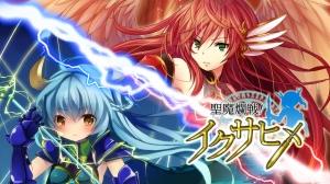 Androidアプリ「聖魔爛戦!イクサヒメ-リアルタイムパーティー対戦RPG-」のスクリーンショット 1枚目