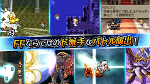 Androidアプリ「PICTLOGICA FINAL FANTASY」のスクリーンショット 5枚目