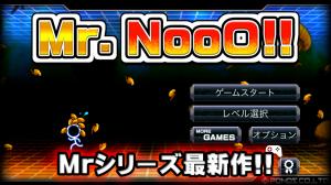 Androidアプリ「Mr.NooO!!」のスクリーンショット 5枚目