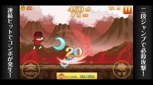 Androidアプリ「アングリー吉田くんとハングリーバード」のスクリーンショット 4枚目
