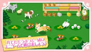 Androidアプリ「ハコニワ ふしぎな手紙とどうぶつ島【GREE育成ゲーム】」のスクリーンショット 5枚目