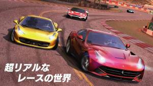Androidアプリ「GTレーシング2:The Real Car Exp」のスクリーンショット 1枚目