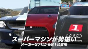 Androidアプリ「GTレーシング2:The Real Car Exp」のスクリーンショット 2枚目