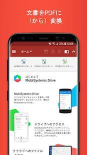 Androidアプリ「OfficeSuite Pro + PDF」のスクリーンショット 3枚目