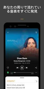 Androidアプリ「SoundHound∞ 音楽の発見&プレ-ヤー」のスクリーンショット 1枚目