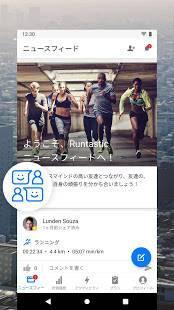 Androidアプリ「Runtastic PRO GPS ランニング&ウォーキング距離計測記録アプリ」のスクリーンショット 5枚目