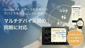 Androidアプリ「Refills(システム手帳・カレンダー・スケジューラー)」のスクリーンショット 5枚目
