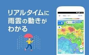 Androidアプリ「Yahoo! JAPAN」のスクリーンショット 3枚目