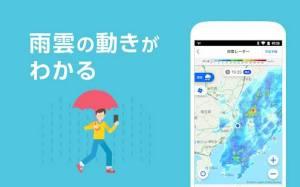 Androidアプリ「Yahoo! JAPAN」のスクリーンショット 2枚目