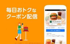 Androidアプリ「Yahoo! JAPAN」のスクリーンショット 5枚目