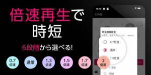 Androidアプリ「GYAO! - 無料動画アプリ」のスクリーンショット 5枚目