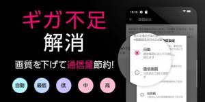 Androidアプリ「GYAO! - 無料動画アプリ」のスクリーンショット 4枚目