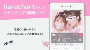 Androidアプリ「画像加工と画像検索 - プリ画像♥byGMO」のスクリーンショット 3枚目