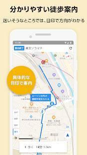 Androidアプリ「Yahoo! MAP - 【無料】ヤフーのナビ、地図アプリ」のスクリーンショット 4枚目
