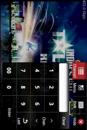 Androidアプリ「Vulkano Player-Flow/Lava/Blast」のスクリーンショット 2枚目