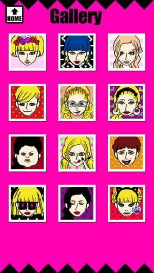 Androidアプリ「Like me! 似顔絵をつくろう - らくがき風」のスクリーンショット 5枚目