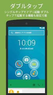 Androidアプリ「スマートランチャー Pro3 (SmartLauncher)」のスクリーンショット 5枚目