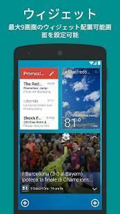 Androidアプリ「スマートランチャー Pro3 (SmartLauncher)」のスクリーンショット 2枚目