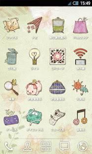 Androidアプリ「SWEETアイコンチェンジ *retrogirly box*」のスクリーンショット 3枚目