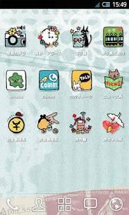 Androidアプリ「SWEETアイコンチェンジ *happybox*」のスクリーンショット 5枚目