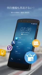 Androidアプリ「GOロッカー 美しいテーマ」のスクリーンショット 3枚目