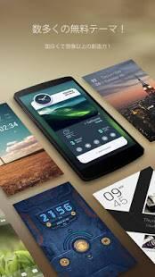 Androidアプリ「GOロッカー 美しいテーマ」のスクリーンショット 2枚目