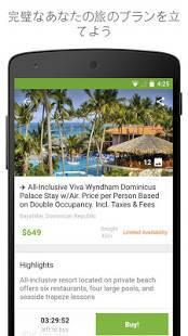 Androidアプリ「Groupon(グルーポン) 毎日見たくなる、お得なクーポンアプリ」のスクリーンショット 3枚目