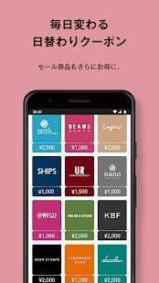 Androidアプリ「ZOZOTOWN ファッション通販」のスクリーンショット 2枚目