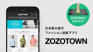 Androidアプリ「ZOZOTOWN ファッション通販」のスクリーンショット 1枚目