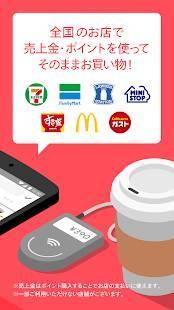 Androidアプリ「メルカリ(メルペイ)-フリマアプリ&スマホ決済」のスクリーンショット 2枚目