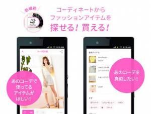 Androidアプリ「フリマアプリ「ショッピーズ」オークションより楽にショッピング」のスクリーンショット 3枚目